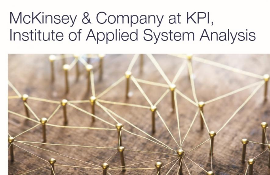McKinsey & Company at KPI, Institute of Applied System Analysis 2017