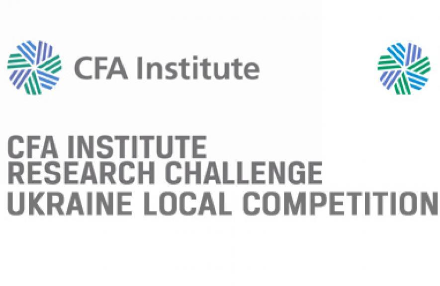 CFA Institute Research Challenge 2017