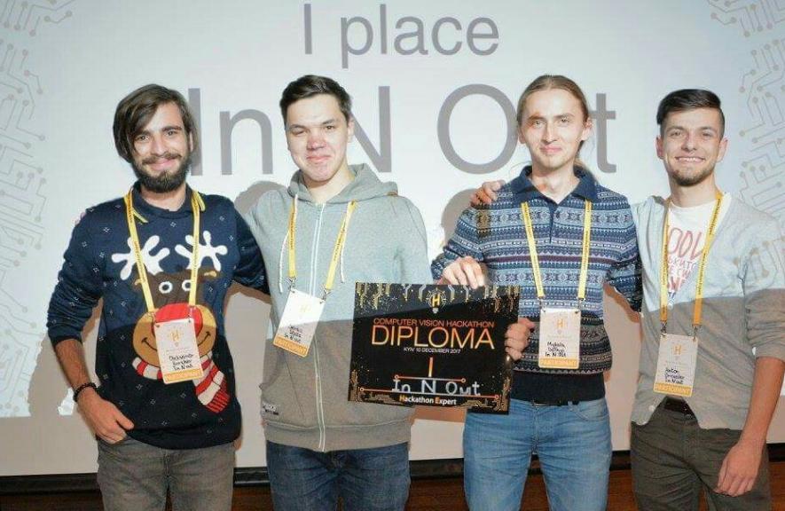 Kyiv Computer Vision Hackathon 2017