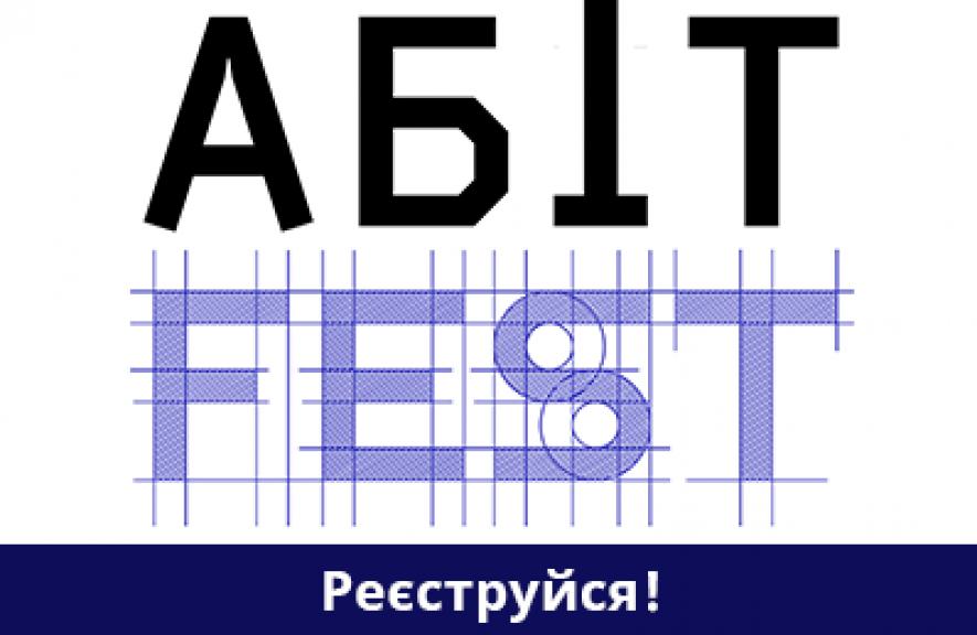 День відкритих дверей КПІ ім. Ігоря Сікорського. Грудень 2019