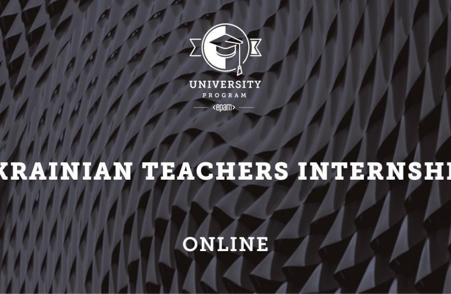 Teachers Internship Online Program 2020