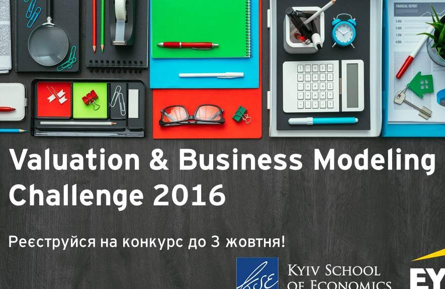 Valuation & Business Modeling Challenge 2016