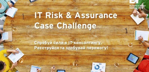 IT Risk & Assurance Case Challenge