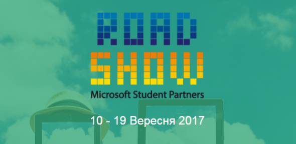 MSPRoadshow 2017