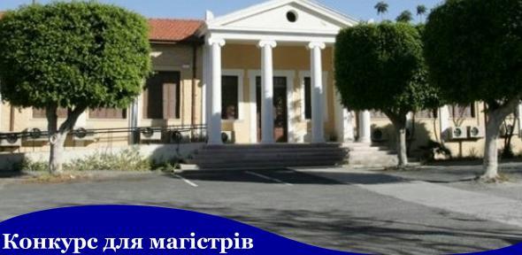 Erasmus + Кіпрський університет технологій (Кіпр) 2017