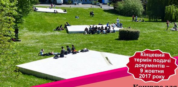 Erasmus + Вища школа м. Нант (Франція) 2017
