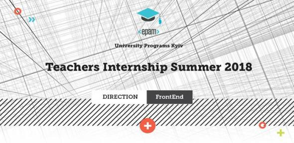 EPAM Teachers Internship Summer 2018