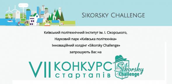 Sikorsky Challenge 2018