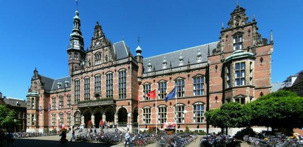Erasmus + Університет Гронінген (Нідерланди) 2018