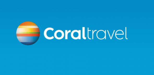Coraltravel Summer 2017