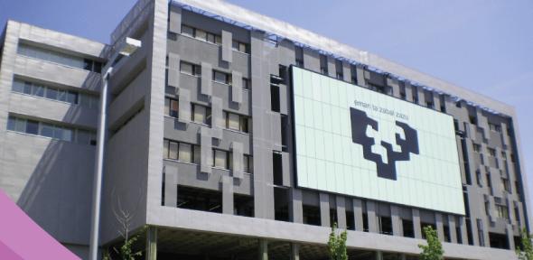 Erasmus + Університет Країни Басків (Іспанія)