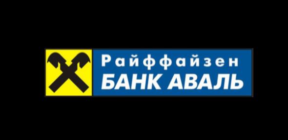 Презентація Райффайзен Банк Аваль. Березень 2017