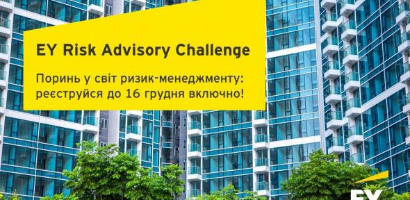 Risk Advisory Challenge EY