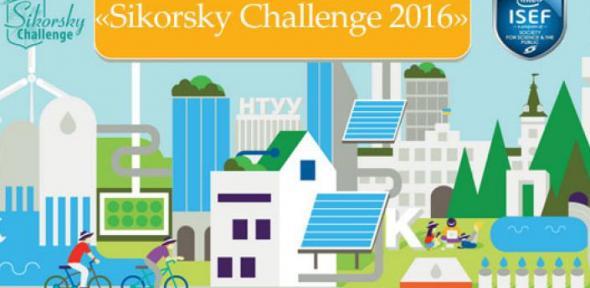 Sikorsky Challenge 2016