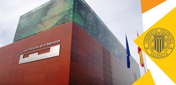 Erasmus + університет Валенсії. 2017